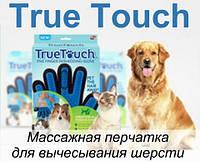 Перчатка TrueTouch