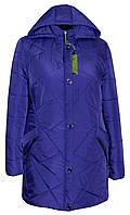 Женская куртка от производителя. Новая коллекция