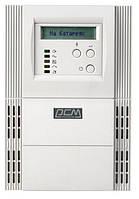 Источник бесперебойного питания Powercom VGD-3000