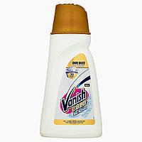 """Пятновыводитель - гель. И отбеливатель для белых тканей """"Vanish Gold Oxi Action."""" 1000мл."""