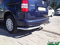 Защита задняя Volkswagen Caddy 2004+ /углы