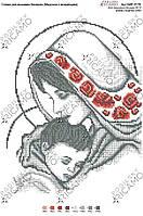 Схема для вышивки бисером Мадонна с младенцем БКР 3176