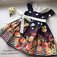 """Нарядное платье для девочки """"Pink"""". 110-5 лет"""