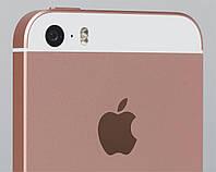 Корпус для IPhone 5s (металлическая рамка, корпус (rose-gold)