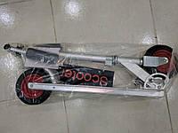 Самокат Scooter для взрослых, отличный подарок