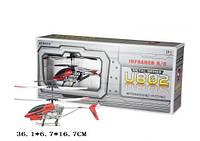Радиоуправляемый вертолет u802 с гироскопом метал в коробке 36,1*6,7*16,7 см