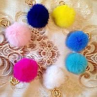 Оригинальный брелок натуральный мех , цвет синий, розовый, малиновый, белый, бирюза, голубой, жёлтый
