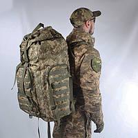 """Армейский рюкзак 80 л пиксель ВСУ """"Support"""""""