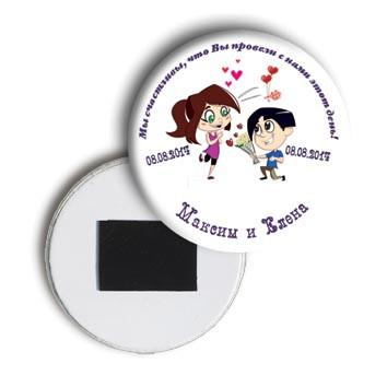 """Свадебный закатной сувенирный магнит на холодильник """"Любовь"""""""
