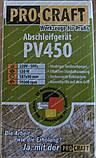 Вибрационная шлифмашина PROCRAFT PV450, фото 7