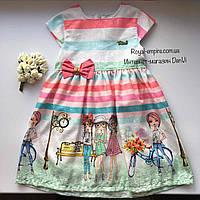 """Нарядное платье для девочки """"Glory"""""""