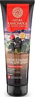 """Гель для душа """"Шаманские ягоды"""" Natura Kamchatka роскошная нежность и упругость кожи 250 мл"""