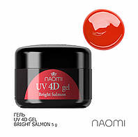 Гель Naomi UV 4D Gel Bright Salmon 5 гр