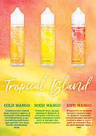 Уже в наличии жидкости Tropical Island!
