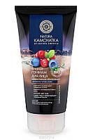 """Гоммаж ягодный Natura Kamchatka для лица """"эффективное обновление"""" 150 мл"""