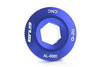 Болт GUB для зажима шатунов Shimaho Hollowtech, синий