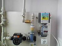 Система отопления помещения