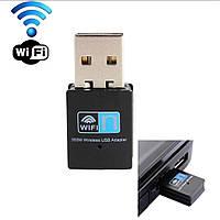 300 Мбит мини беспроводной USB wi-fi адаптер N802.11n