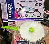 Сковорода FRICO FRU-118 (керамика) 24 см