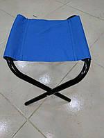 Складной туристический  походный  стул  23*19*26 см