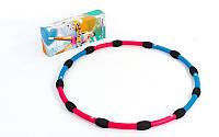 Обруч массажный Hula Hoop  HULA RING