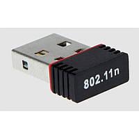 USB WiFi адаптер мини 1,5 дБ.