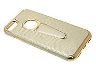 Силиконовый чехол для iPhone 7 с подставкой gold