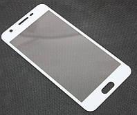 Защитное стекло на дисплей для Samsung J5 Prime 3D White с окантовкой Flex 0.25mm