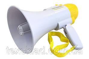 Мегафон рупор громкоговоритель HW-8Rec (запись голоса и аккумулятор)