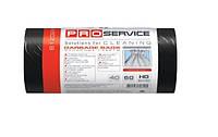 PRO service Пакеты для мусора 60*80, HD 60л/40шт.