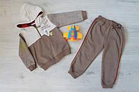 Коричневый стильный спортивный костюм для мальчика 3 лет