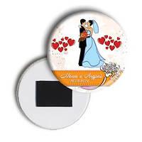 """Свадебный закатной сувенирный магнит на холодильник """"Свадьба"""""""