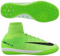 Футзалки Nike MercurialX Proximo II IC 831976-305