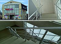 Лестничные алюминиевые перила