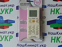 Пульт ДУ для кондиционера (1000 in 1) QUNDA KT-9018E