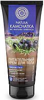 """Крем для тела """"Энергия леса"""" Natura Kamchatka удивительная нежность и комфорт кожи 200 мл"""