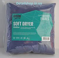 GYEON Soft Dryer ультра мягкое полотенце для сушки