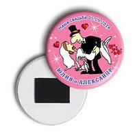 """Свадебный закатной сувенирный магнит на холодильник """"Страсть"""""""