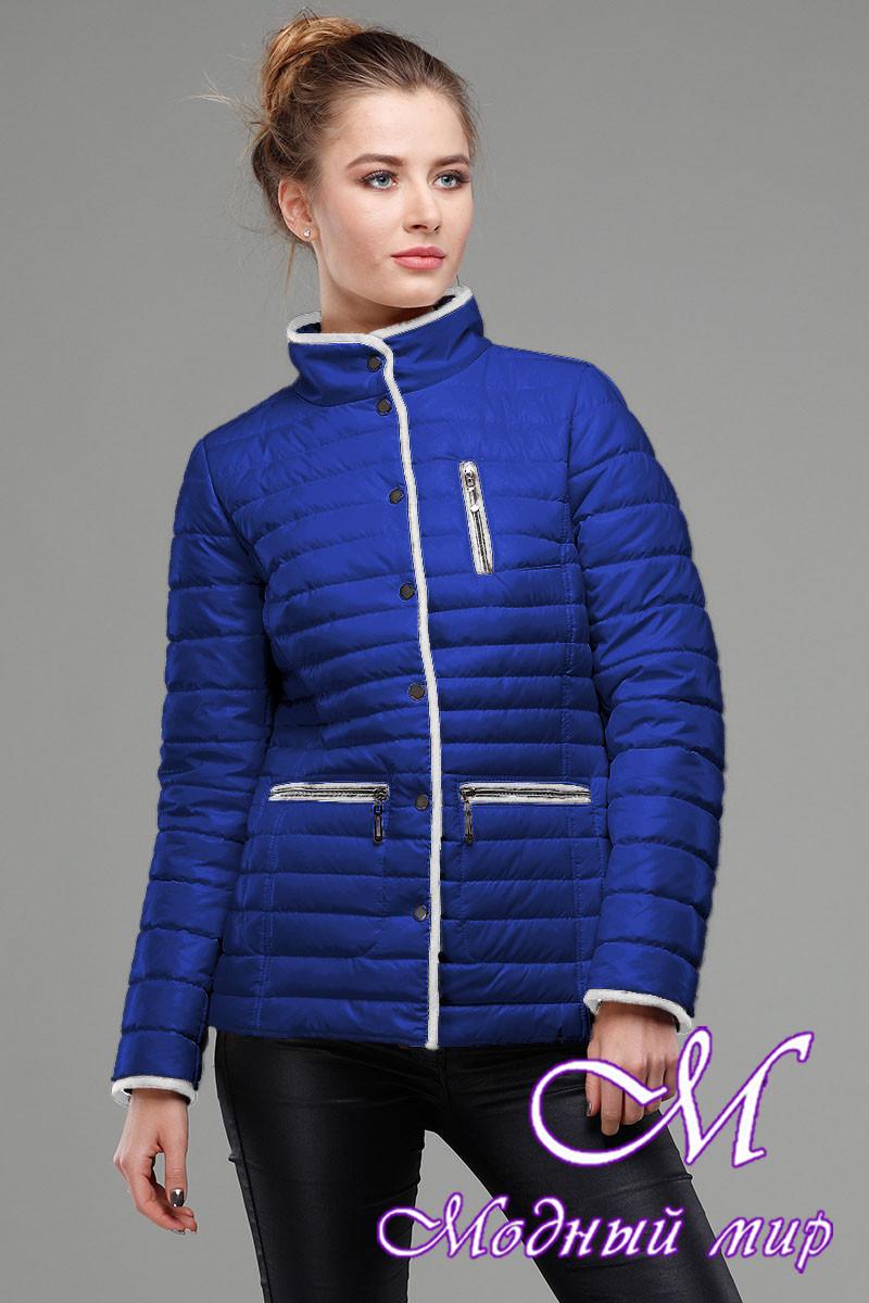 Женская яркая демисезонная куртка (р. 42-56) арт. Селена