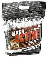 Гейнер FITMAX Mass Active Ваниль