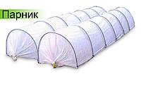 Парник мини теплица Подснежник 6 метров 60г/м2