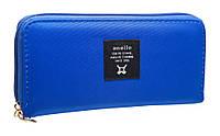 Модный женский кошелек 301 electric blue