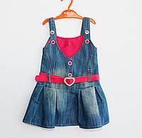 Модный джинсовый сарафан для девочки (4-8 лет)