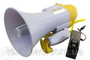 Громкоговоритель HW-8/8Rec с аккумулятором (15W, запись голоса)