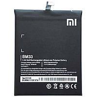 Аккумуляторная батарея Xiaomi for Mi4i (BM33 / 45585)