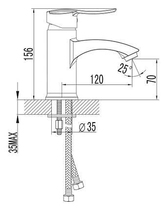 Imprese NOVA VLNA смеситель для умывальника, хром, 40мм, фото 2
