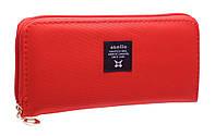 Модный женский кошелек 301 red