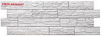 Цокольный сайдинг Docke Фасадные панели коллекции STEIN