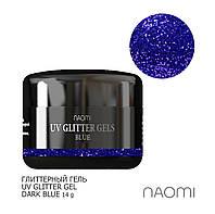 Глиттерный гель Naomi UV Glitter Gel Dark Blue 14 гр