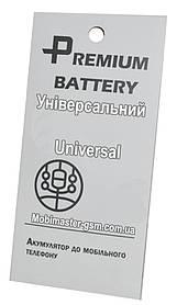 Аккумулятор  универсальный 04*12*20